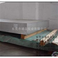 2A12T4可折弯铝板