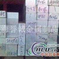 铝板LD8合金铝板材质LD8热轧铝板