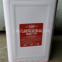 供应比泽尔冷冻油Bitzer BSE170