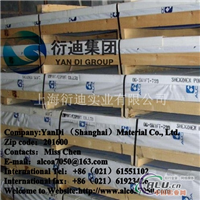 ENAWAA7075T651铝合金