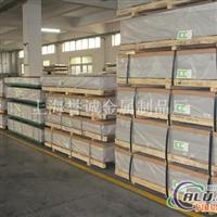东莞5457O热轧铝板 木纹铝型材