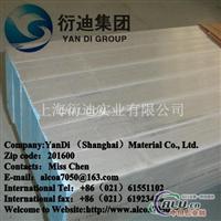 7050铝板,7050超厚铝板规格型号