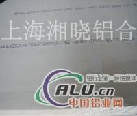 ZL402铸造铝板