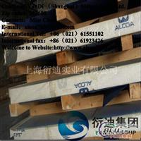 7075t651超硬铝合金材料