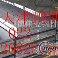 5052铝板铝带库存保材质