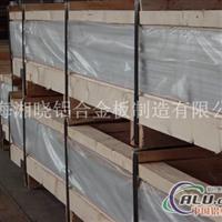 ZL301铸造铝板