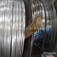 耐腐蚀国标环保6082铝合金带