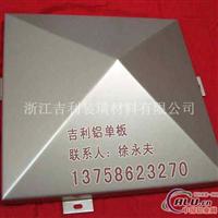 绍兴波纹材料铝单板木纹铝单板