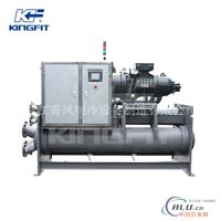 型材氧化等专用冷冻机
