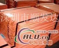 供应1#电解铜 1#电解铜价格