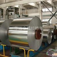 供应铝带铝棒铝条6061厂家批发