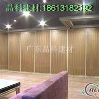 海南省品牌办公隔断厂家排名