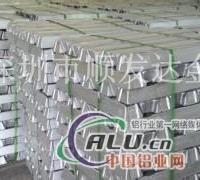 现货A00铝锭供应 批发价格