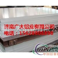销售铝板、铝卷