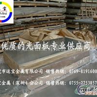出口7050铝板 美国Kaiser铝合金