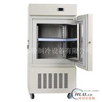 超低温箱规格齐全可定制