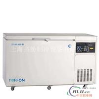 实验室低温冰箱规格齐全可定制