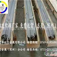 2024t6铝棒规格 国标铝棒的长度
