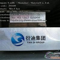 7022铝合金应用,7022铝合金材料
