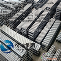 7075T6511铝板