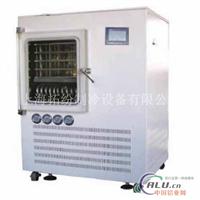 方倉冷凍式干燥機型號齊全可定制