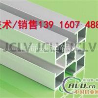 工业铝型材3030铝型材4040铝型材4080铝型材4545铝型材6060铝型材3060铝型材8080