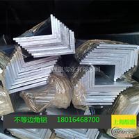 7050毫米氧化等边角铝5070L型建筑角铝型材