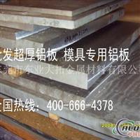 硬铝2036铝板 2036高硬度铝板