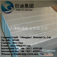 进口材质7022铝板7022铝合金铝板