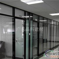 专业供应深圳玻璃隔断