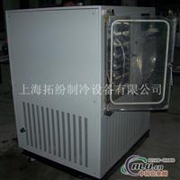 方仓生产型冻干机型号齐全可定制