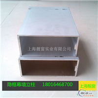 供应120隐框铝合金幕墙型材120幕墙立柱型材