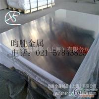 6063T5铝合金板延伸率6063铝棒切割