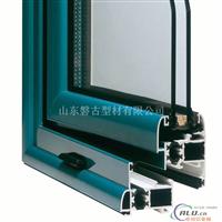 供应各种门窗型材.工业型材