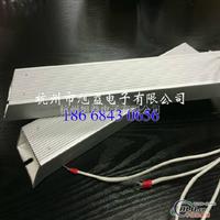 供应£ºRXLG铝壳刹车电阻制动电阻