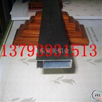 河南瓷砖铝合金橱柜