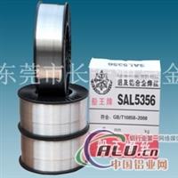 供應鋁焊絲 純鋁焊絲價格