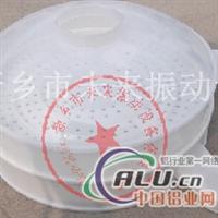 熒光粉專用篩分機