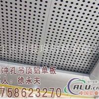 铝方通铝蜂窝板