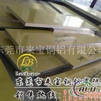 廠家直銷<em>7050</em><em>鋁</em><em>板</em>鋁薄板鋁厚板