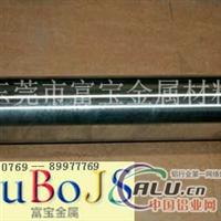 GH4080A化学成分H40801高温合金