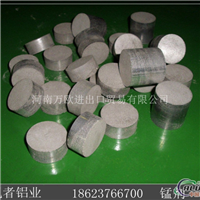 电解锰粉、优良锰剂供应