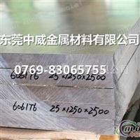 6061铝板,中威铝板,广东铝板厂