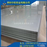 供应国标6061铝板 5052铝板