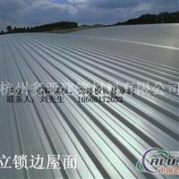 潍坊铝镁锰屋面板18668172632
