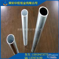 供應國標6082鋁管 6082鋁棒價格