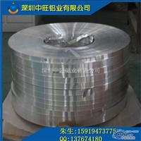 供应1100铝带 1050纯铝带