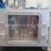 铝加工+铝型材精加工