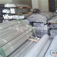 防锈铝3003铝合金棒生产直销国标3004铝合金棒生产厂家