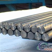 供应2011大铝棒 2011厚铝板